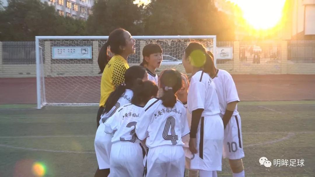 全运会足球年龄段